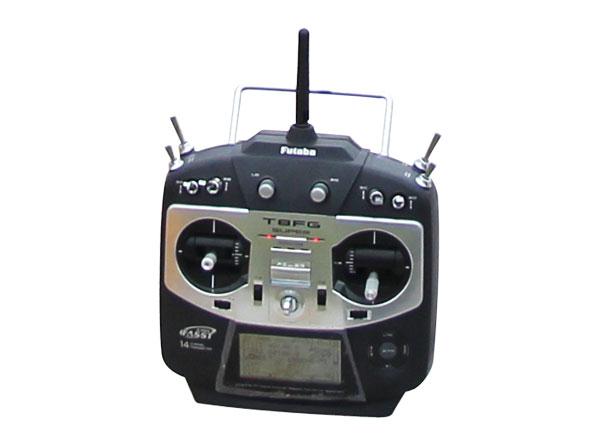 无人机遥控器